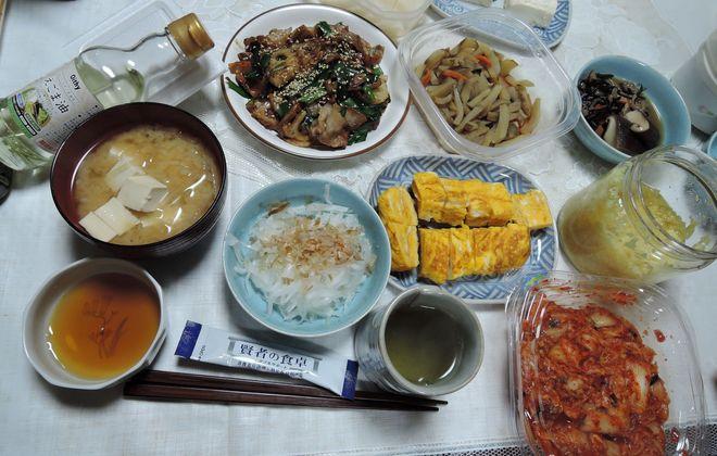 血糖コントロール食(夕食)