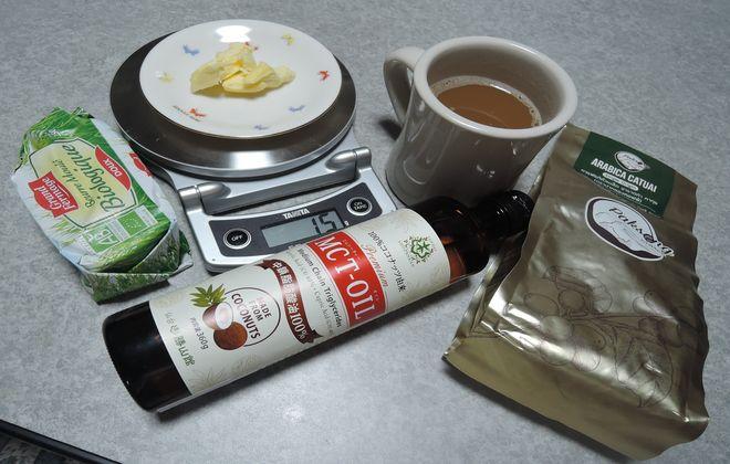 糖尿病検診二日前の朝食