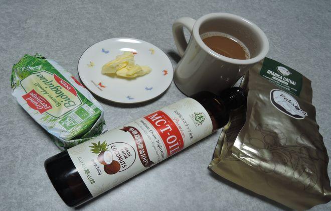 糖尿病検診前日の朝食