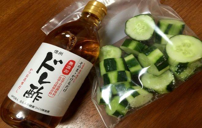 きゅうりの酢の物材料