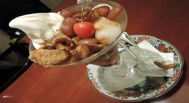 きな粉わらび餅パフェのカロリー