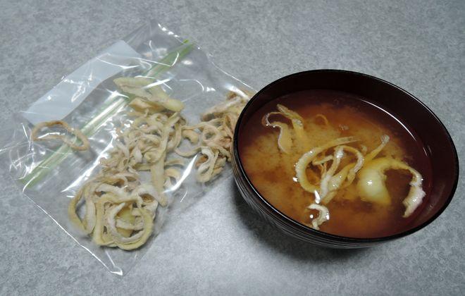 乾燥玉ねぎと味噌汁