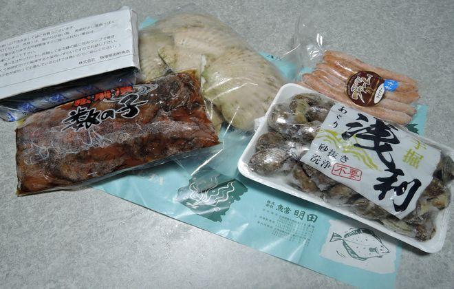 魚常明田鮮魚店の贈答品セット