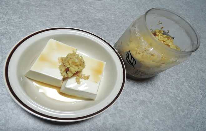 発酵生姜と冷やっこ