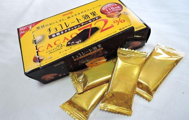 チョコレート効果72%素焼きクラッシュアーモンド