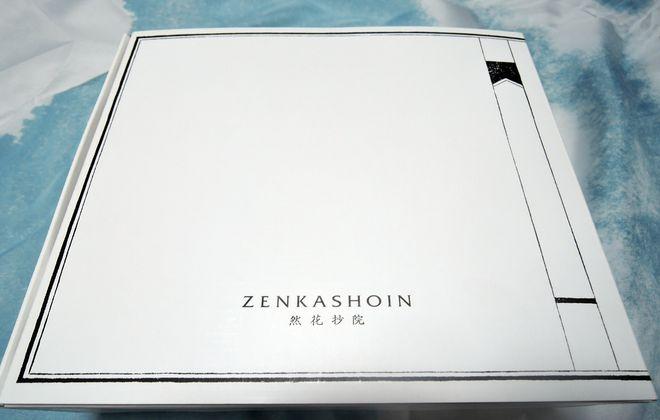 ZENKASHOIN 然花抄院