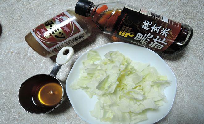 黒酢キャベツのサラダ