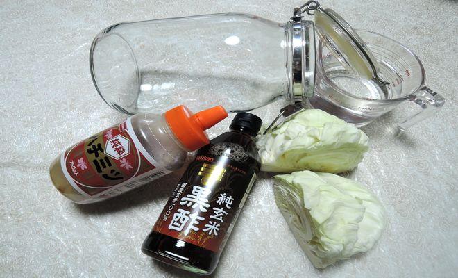 黒酢キャベツの作り方|インスリンを活性化させて高血糖を改善