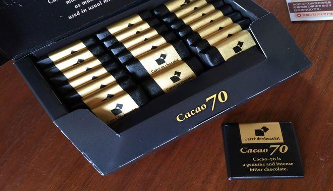 森永カレドショコラ70
