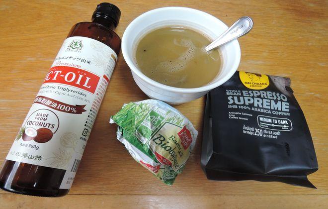 糖質制限の朝食|バターコーヒー
