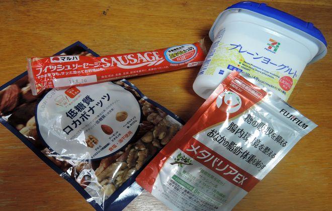 糖質制限の昼食とメタバリアEX