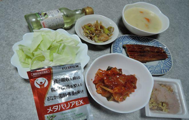 糖質制限の夕食とメタバリアEX