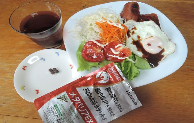 糖尿病検査三日前の昼食
