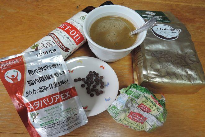 バターコーヒーとメタバリアEX