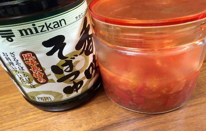 そばつゆと酢トマト