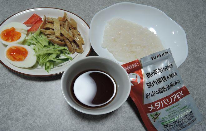 蒟蒻麺とメタバリアEX