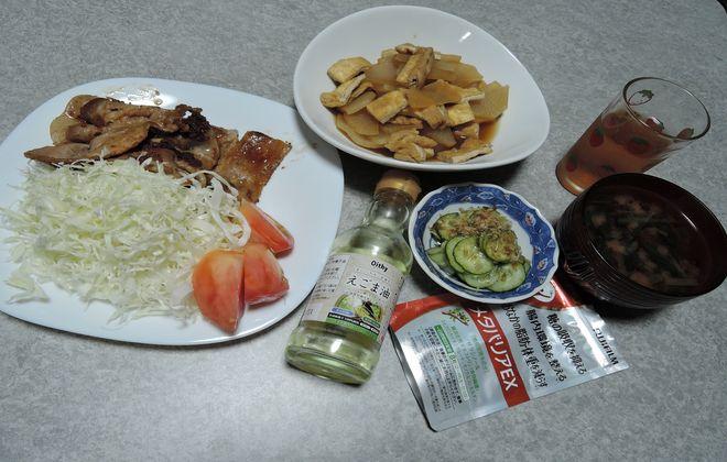 糖質制限のメニュー|夕食