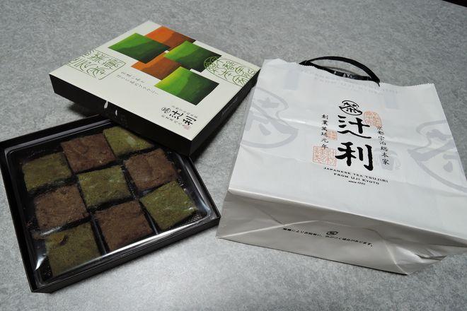 辻利の京濃い茶とほうじ茶のブラウニー