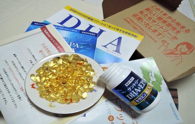 「DHA&EPA+セサミンEX」無料お試しセット