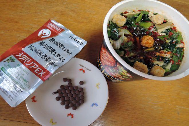 四川火鍋カップ麺とメタバリアEX