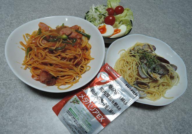 スパゲティ・ボンゴレとナポリタン