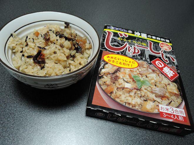 オキハムじゅーしぃの素(炊き込みご飯)