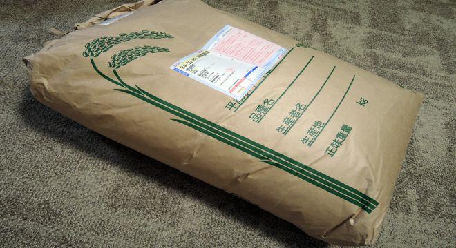 千葉県産ふさこがね玄米30キロ