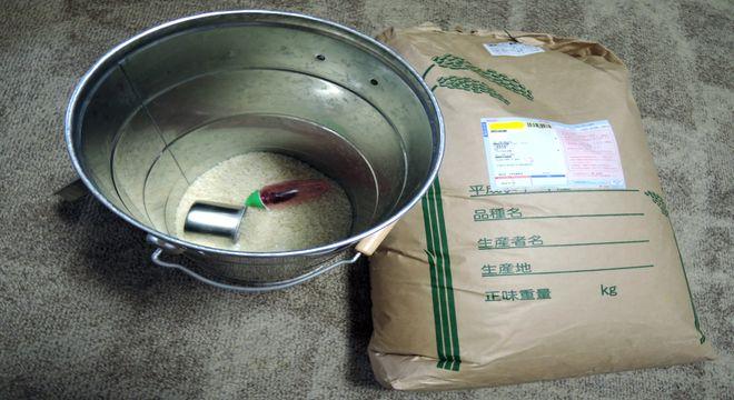 米びつと玄米