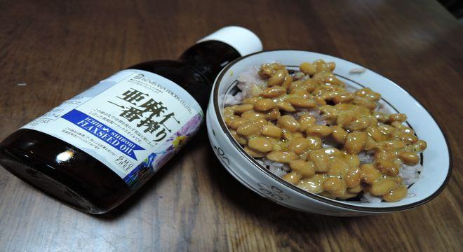 アマニ納豆ご飯