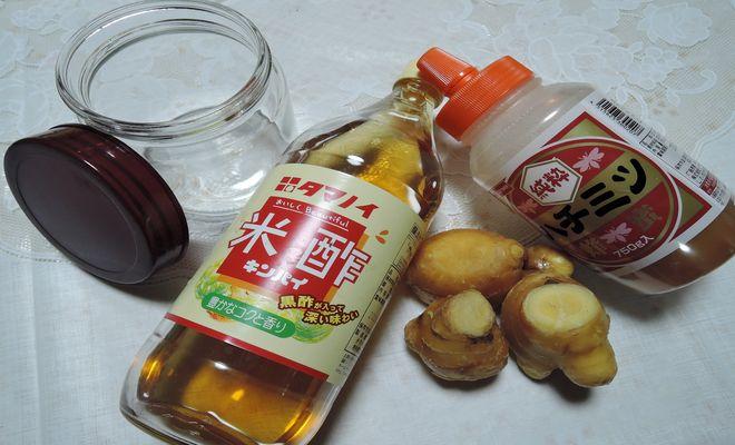 酢生姜の材料
