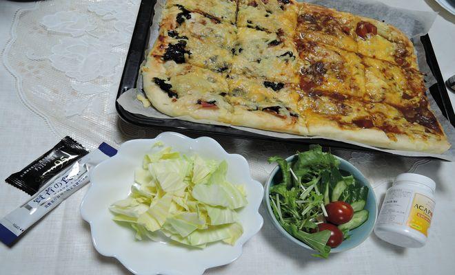 食後血糖値の上昇を抑えるピザの食べ方