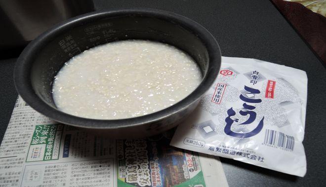 米麹を使った甘酒