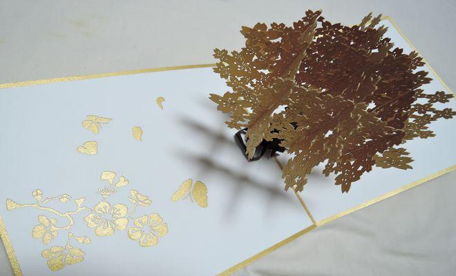 ポップアップカード(木)