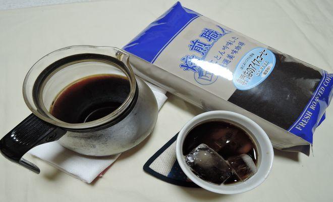 焙煎職人(アイスコーヒー)