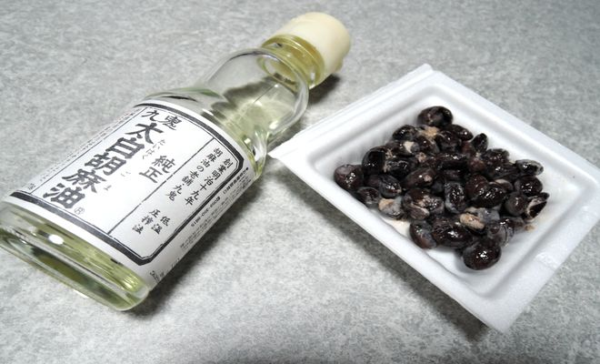 黒豆納豆と胡麻油