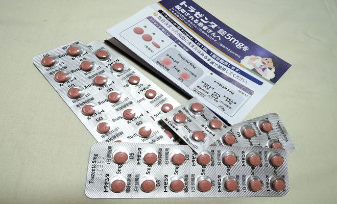 トラゼンタ錠5mg