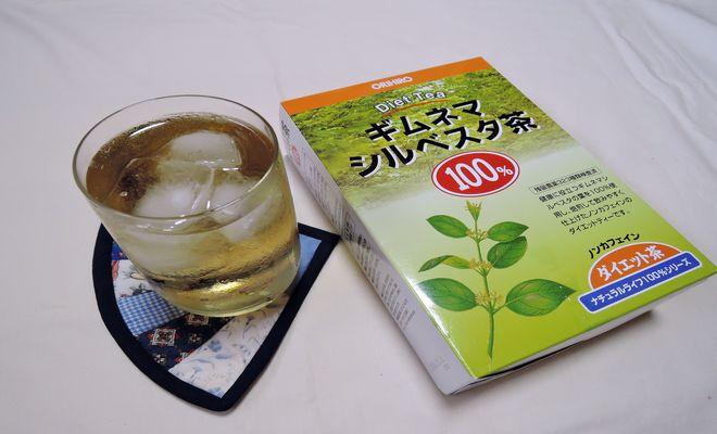 ギムネマ茶(水出し)