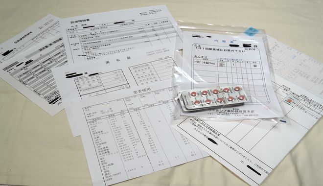 糖尿病の治療薬と領収書
