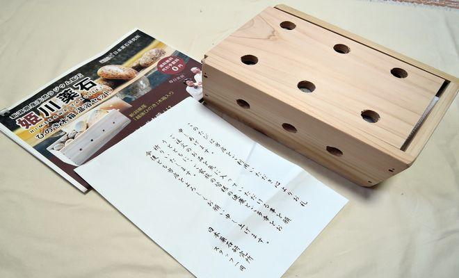 姫川薬石(日本薬石研究所)
