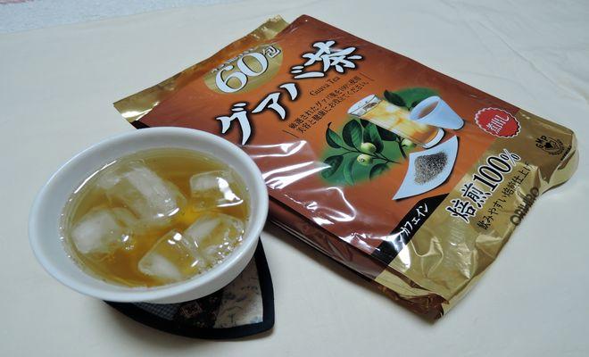 グァバ茶(アイス)
