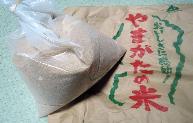 楽天市場で買った山形産はえぬき玄米