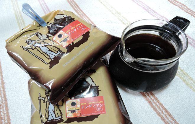 古川珈琲のコーヒー豆で作ったアイスコーヒー