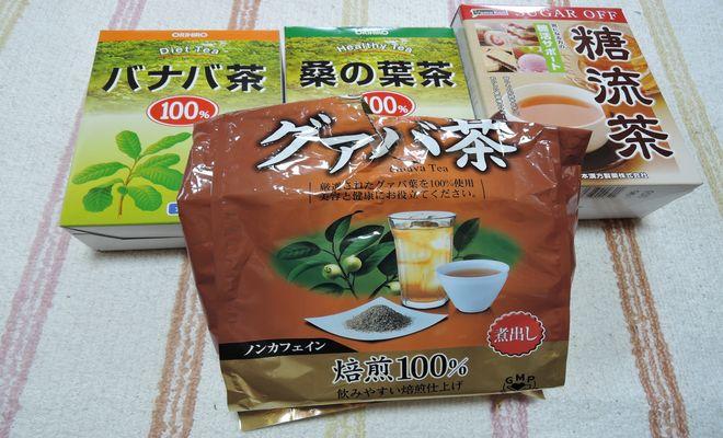 血糖値を下げるお茶