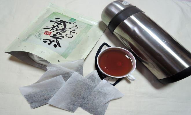 しあわせ減糖茶