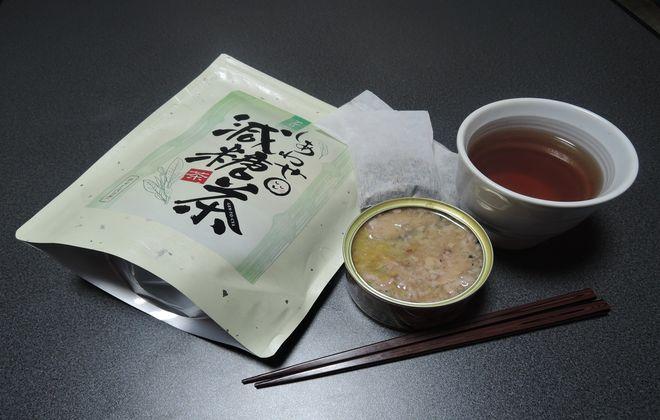 サバの水煮缶とアグリのしあわせ減糖茶