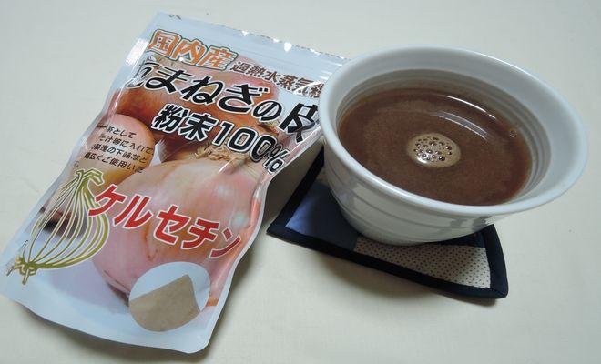 玉ねぎの皮茶