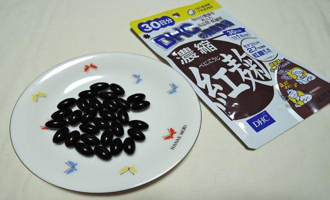 DHC濃縮紅麹