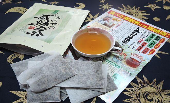 アグリのしあわせ減糖茶