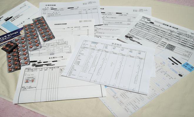 2型糖尿病定期検診の領収書など