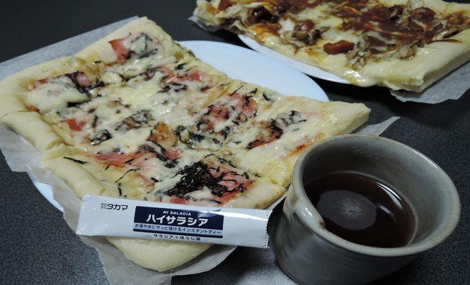 ピザとハイサラシア